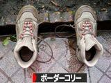 2008081313_convert_20080814042803.jpg