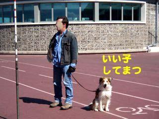 2008081609_convert_20080816022817.jpg