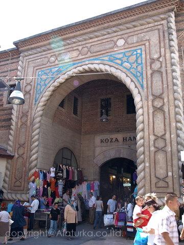 ブルサ コザハンの門