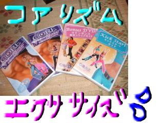 snap_topko_200894171843.jpg