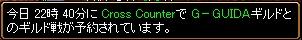 aite09.02.07[03]