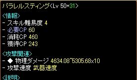 para090309[02]