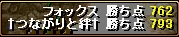 cc03[05]