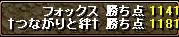 dd03[06]