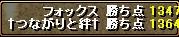 ee03[07]