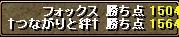 ff03[08]