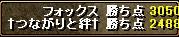 gg03[09]