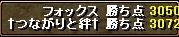 hh03[10]