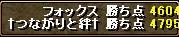 jj03[12]