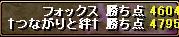 kk03[13]