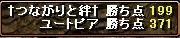 zennhann11[02]