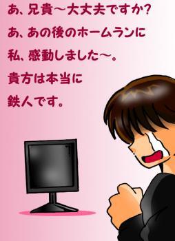 絵日記5・7兄貴~大丈夫?