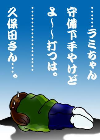 絵日記5・8いもむし~愚痴