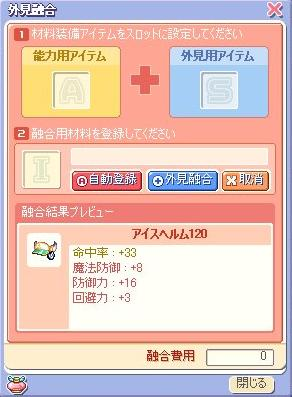 02_20080725000728.jpg