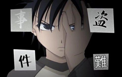 223-kyouno.jpg