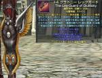 GE2011_131.jpg