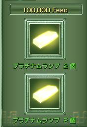 GE2011_133.jpg