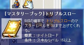 tomomo1291.jpg
