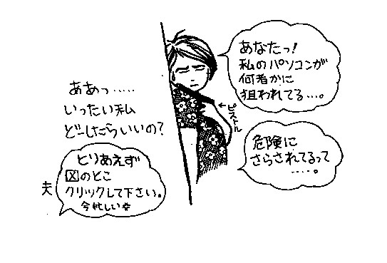 blog0917