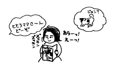 blogusshi-2