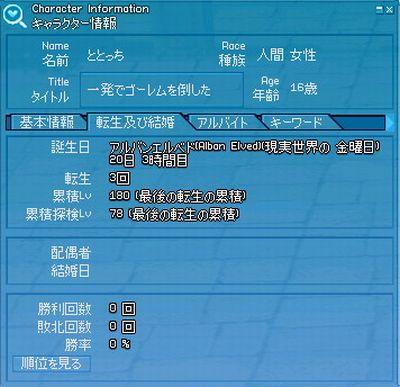 mabinogi_2008_11_05_003.jpg