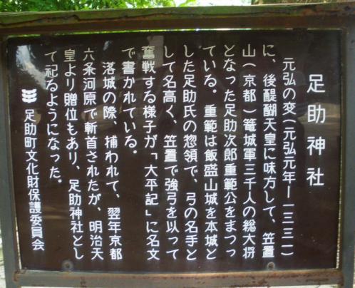 asukejinja002_20120310113213.jpg