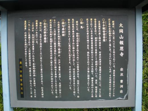 houonji001.jpg