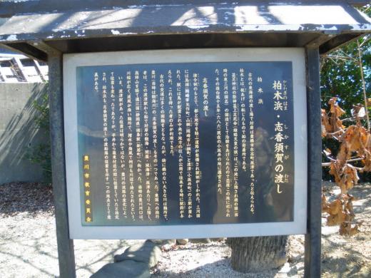 kasiwagihama001.jpg