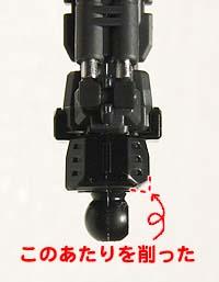 shinmusha090331-1.jpg