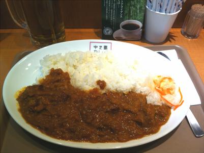 itami2.jpg