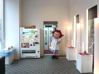 2011-Feb-20 人形の家企画展-2 009-R