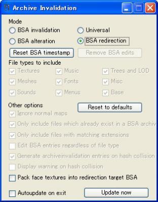 OBMM BSA redirection