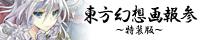 banner_gaho03s.jpg