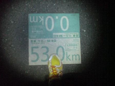 20110205050728.jpg