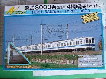 DSCF1816_convert_20080807143805.jpg