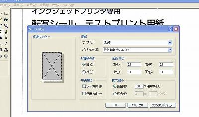 2008y08m10d_021508562.jpg