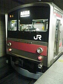 20080816165649
