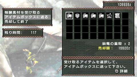 screen14.jpg