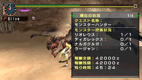screen1_20081016164031.jpg