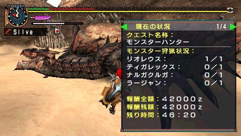 screen1_20081016193204.jpg
