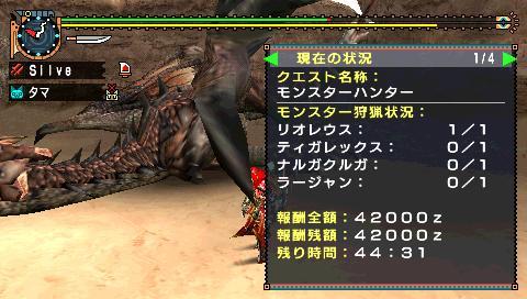 screen1_20081017225035.jpg