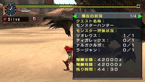 screen1_20081018142440.jpg