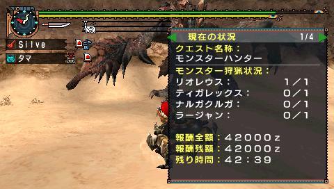 screen1_20081018233626.jpg