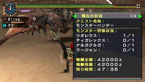 screen1_20081019164321.jpg