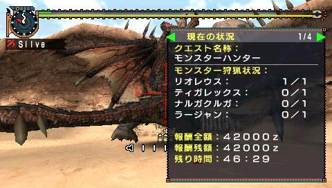 screen1_20081020153419.jpg