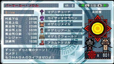 screen1_20081020215851.jpg