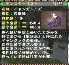 screen1_20081101163550.jpg