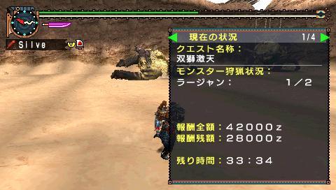 screen1_20081103150237.jpg