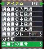 screen1_20081103162741.jpg