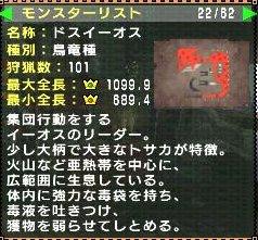 screen1_20081105192456.jpg